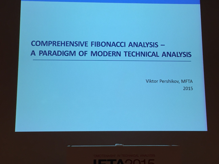 IFTA 2015 2